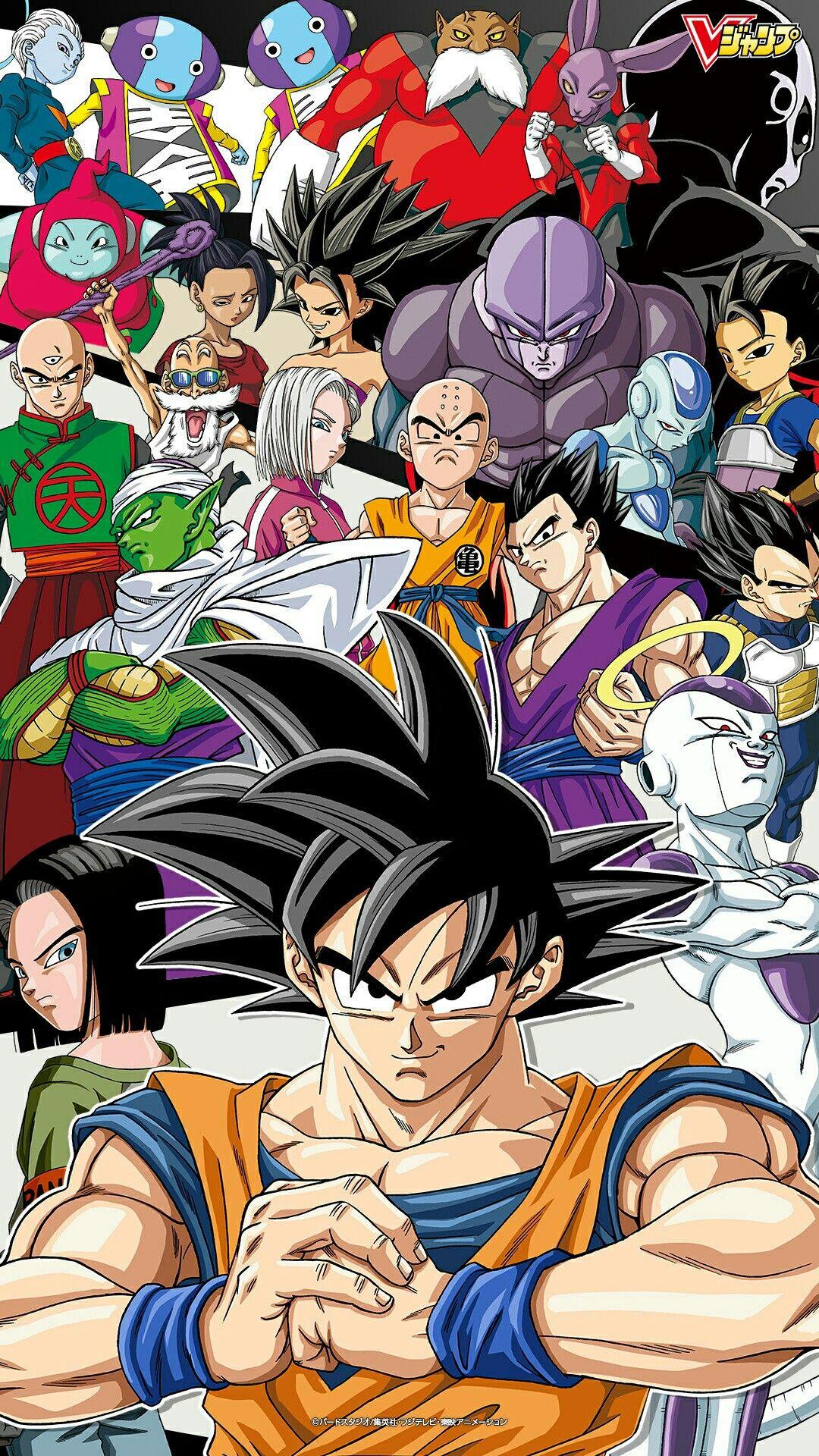 Universe 6 7 Anime Dragon Ball Dragon Ball Z Dragon Ball Art
