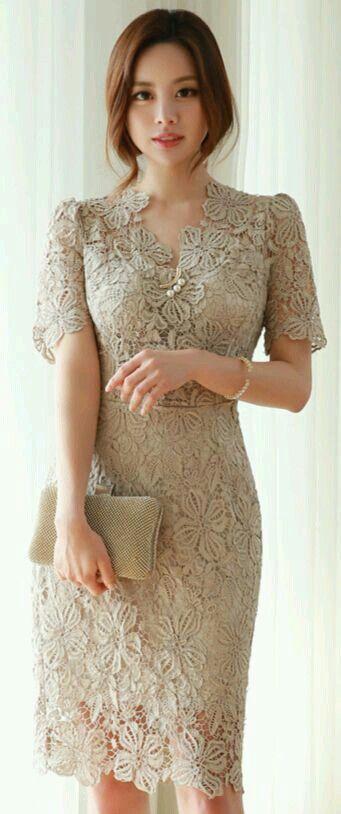 Baju Formal Wanita