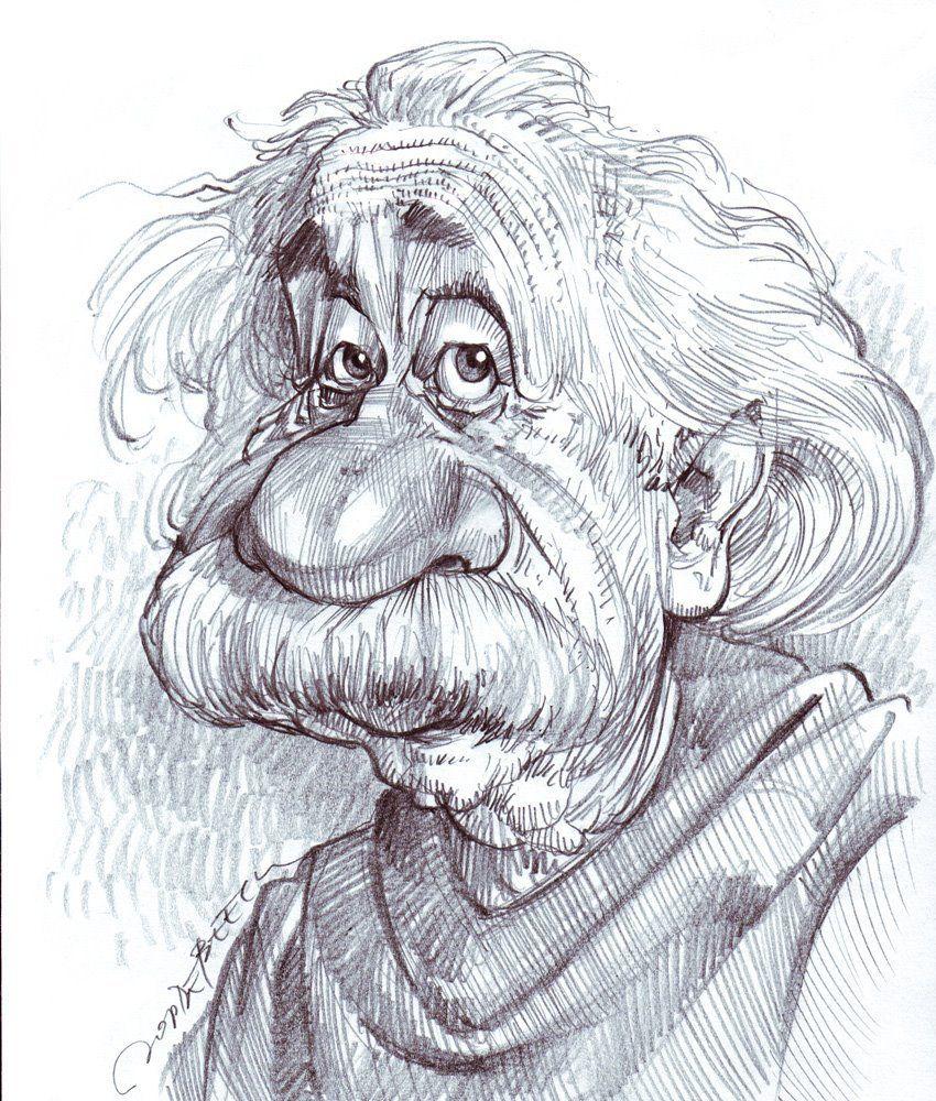 карикатуры смешные картинки карандашом невероятно крупными махровыми