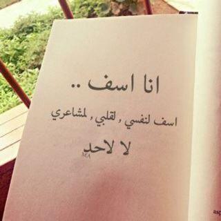 صور مضحكة صور اطفال صور و حكم موقع صور Arabic Quotes Tattoo Quotes Words Quotes