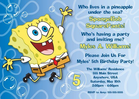 3aed1c717bb3f SpongeBob SquarePants Birthday Party Printable Invitation in 2019 ...