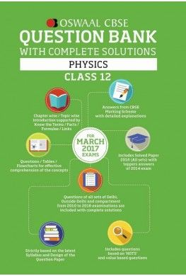 Oswaal CBSE Question Bank with complete solutions for Class 12