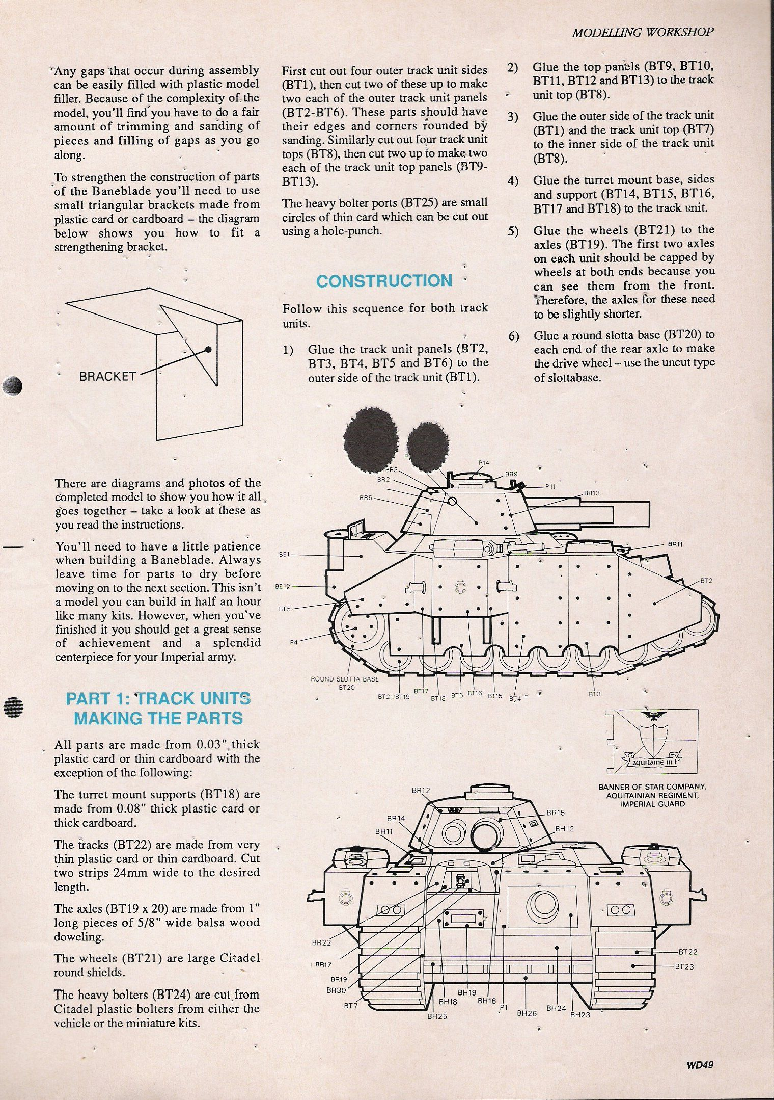 ba8ee510e1fab5bb4332572f91d2c399 Great Description About atlas Recovery Tank with Inspiring Images Cars Review