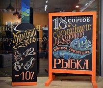 Художественное оформление меловых досок от компании Simple Touch г. Москва