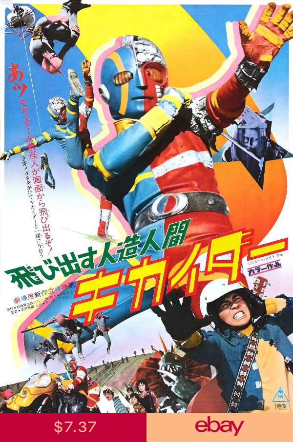 Android Kikaider POSTER (2000) Anime Japanese monster