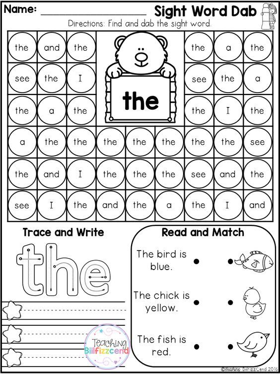 Free Sight Word Fluency Dab It Preschool Sight Words Teaching Sight Words Sight Word Worksheets