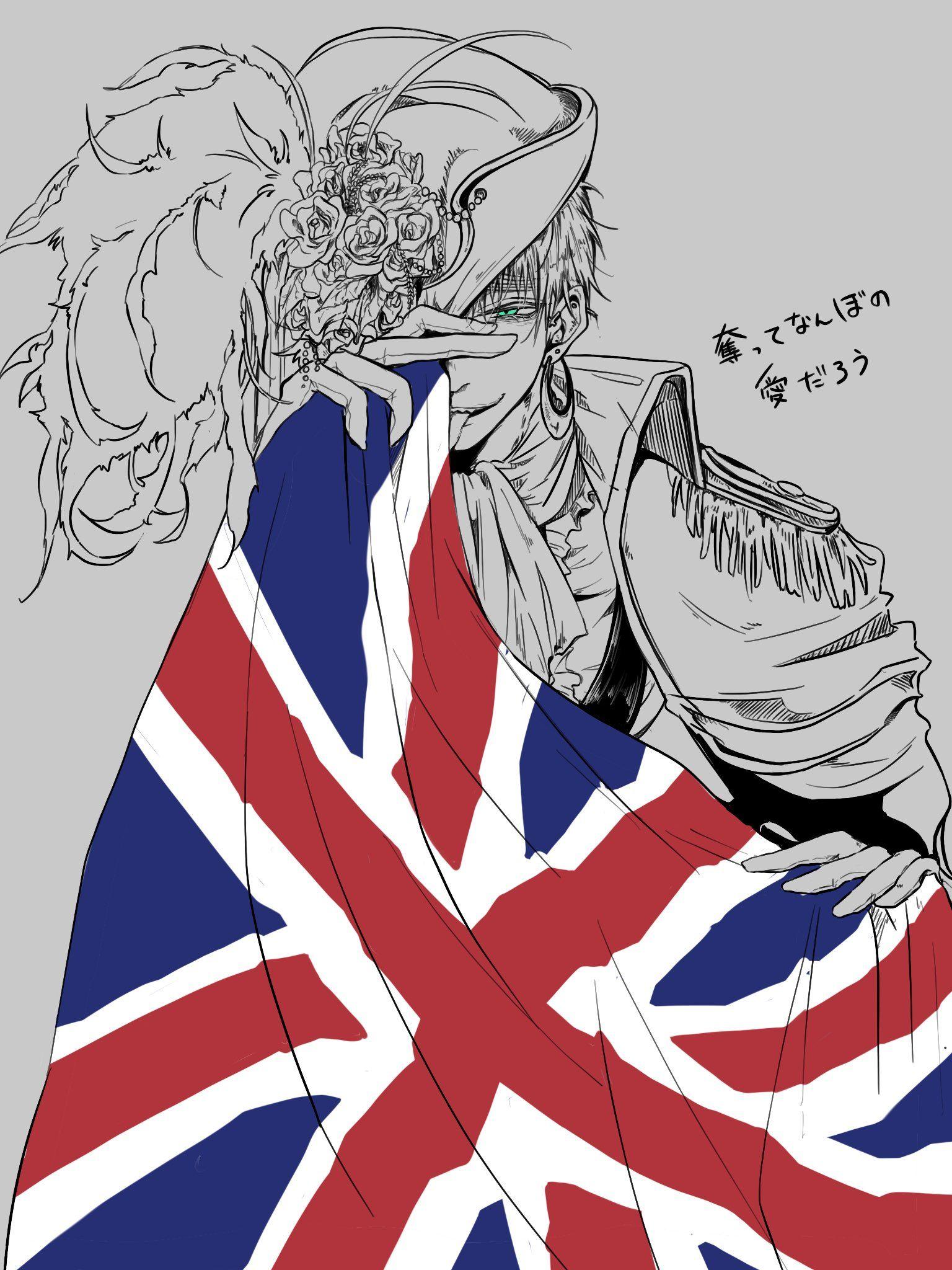 Pin by 赤さん on Hetalia in 2020 Hetalia anime, Hetalia