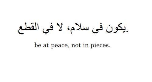 tattoos arabe phrases pour les filles | henna | pinterest
