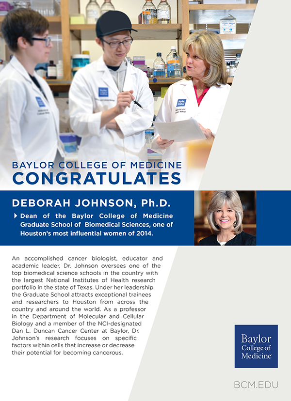 Johnson Named One Of Houston S Most Influential Women Biomedical Science College News Influential Women