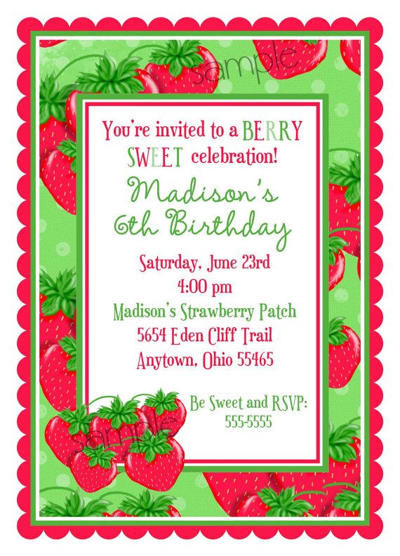 Strawberry Invitations Strawberry Birthday Party Personalized