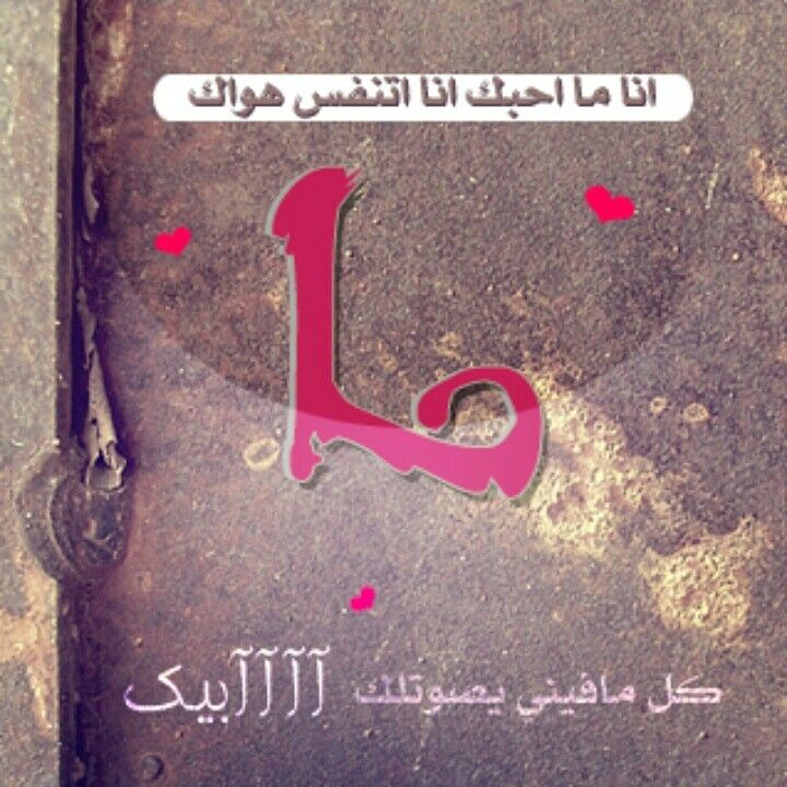 Pin By میمن لائبہ On Alphabet Book Cover Books Alphabet
