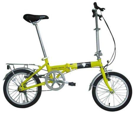 Folding Bike Guide