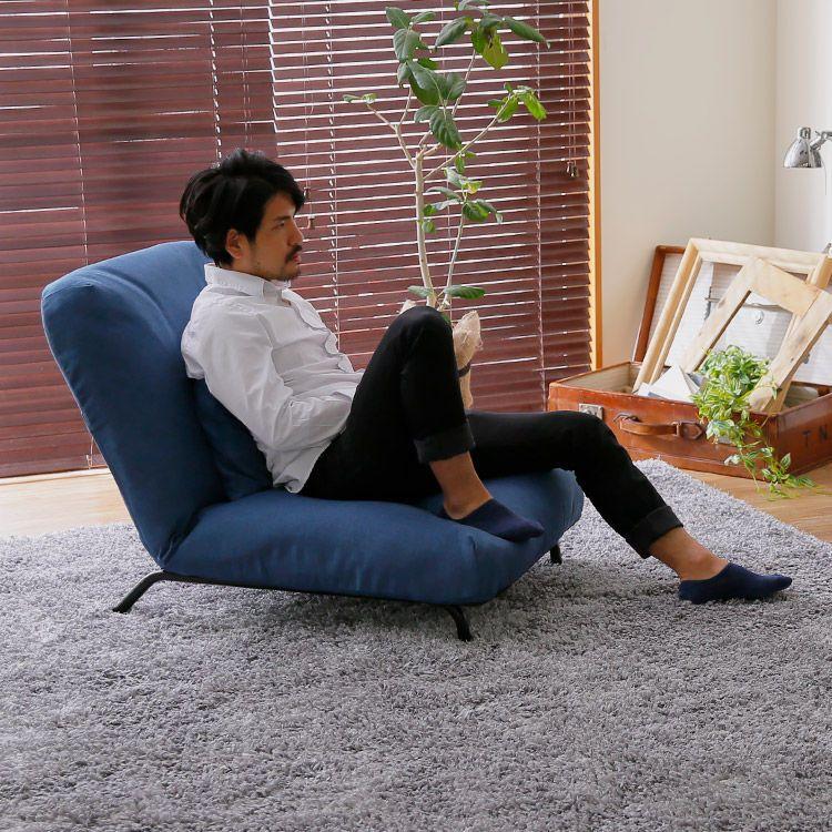脚付きの広々ワイドなリクライニング1人用ソファ 男前インテリアに おしゃれ座椅子としても 座布団 おしゃれ アウトドア チェア おしゃれ リクライニングチェア おしゃれ