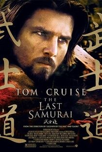 O Ultimo Samurai Poster Capa Cartaz Oficial 1 O Ultimo