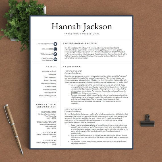 Professional Resume Template for Word  Pages 1, 2 and 3 Page - resume 1 or 2 pages