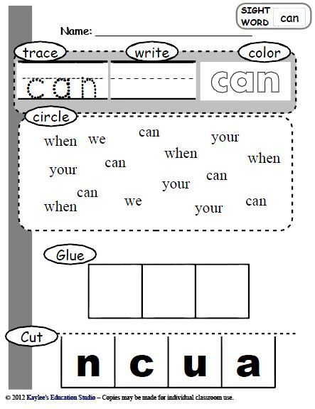 Sight Words Printables Kindergarten Sight Words Kaylee S