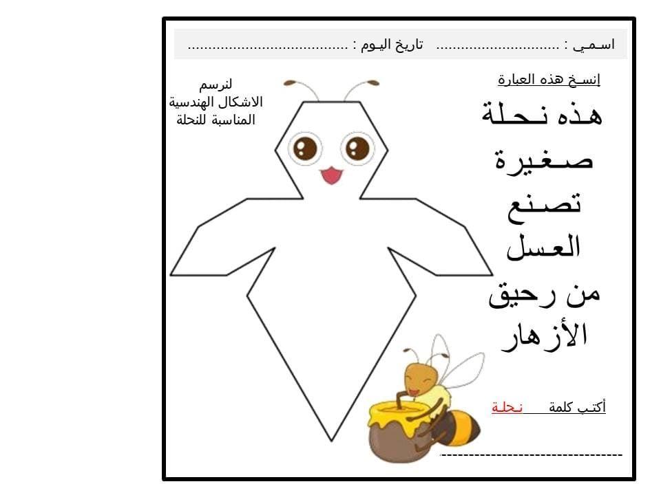 بوربوينت كتابة حرف النون لتعليم الاطفال بطريقة بسيطة Cards Enamel Pins Playing Cards