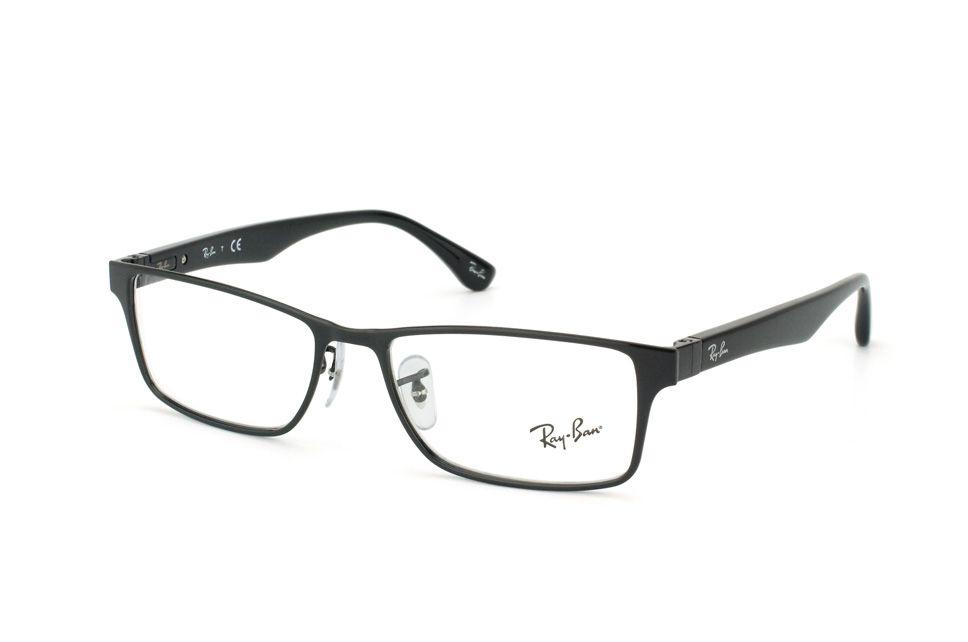 gafas ray ban graduadas precio
