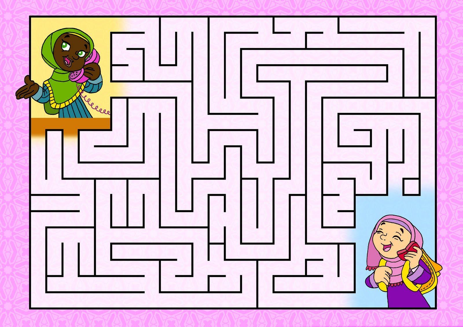 Ramadan Invitation Maze