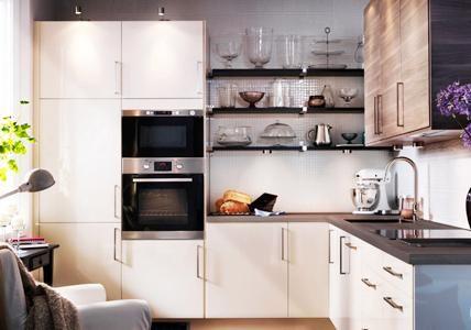 küchenzeile modern ikea | huboonline, Hause ideen