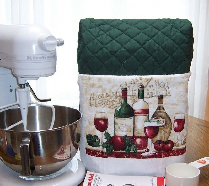 kitchenaid covers patterns | kitchen-aid-mixer-cover-black-quilted ...