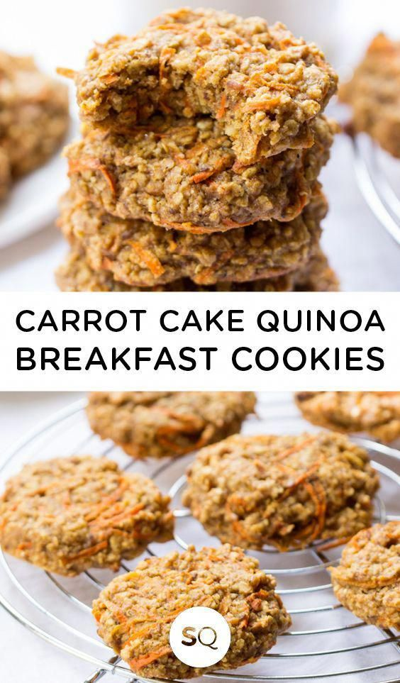 This breakfast cookie recipe might just be my favorite flavor yet: carrot cake and quinoa! YUM! Veg