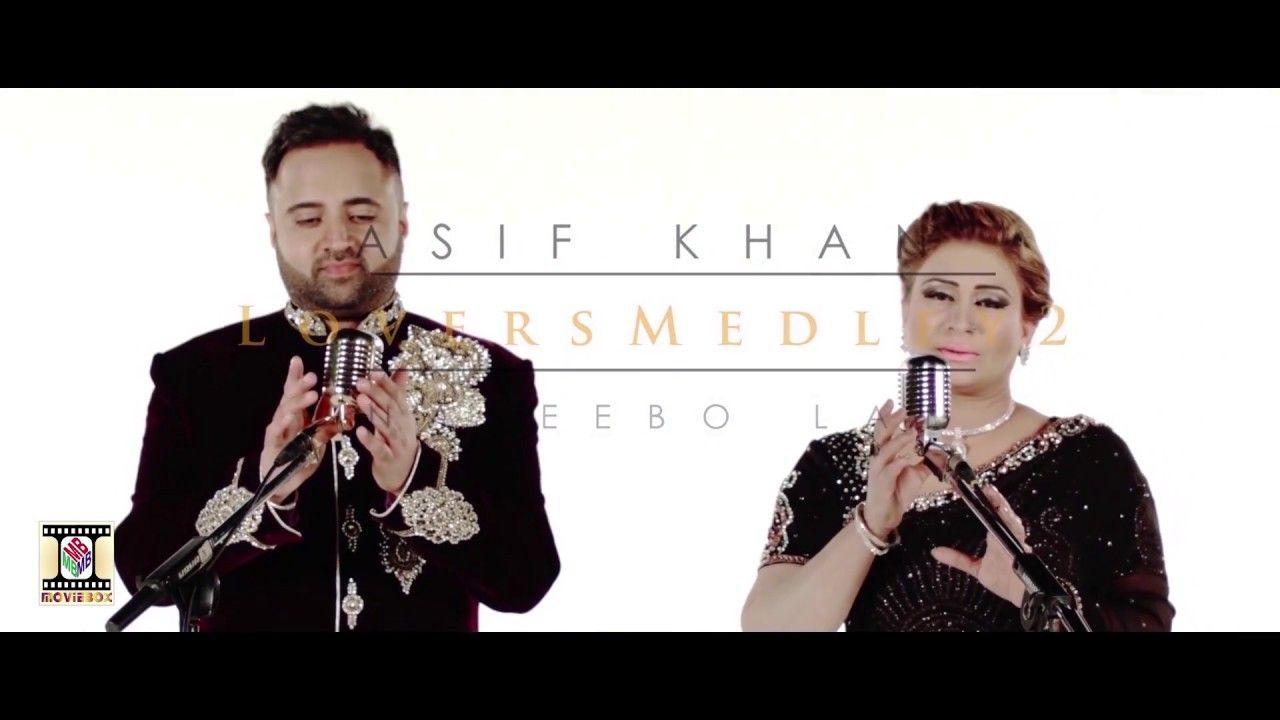 Sajna NASEEBO LAL & Rahat Fateh Ali Khan http://ift.tt/2tFVVoT | News |  Pinterest | Rahat fateh ali khan, Songs 2017 and Singers
