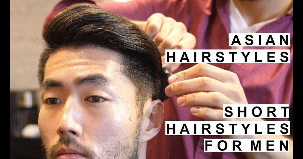 Popular Asian Hairstyles Disconnected Undercut Modern Quiff Short Hairstyles For Men The Korean ...