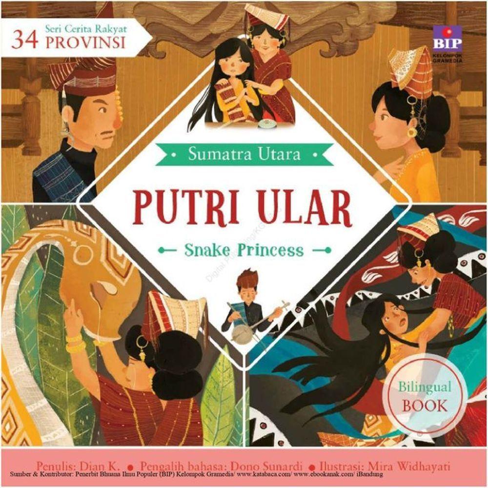 gerakan indonesia berbagi 1000 buku anak digital  buku