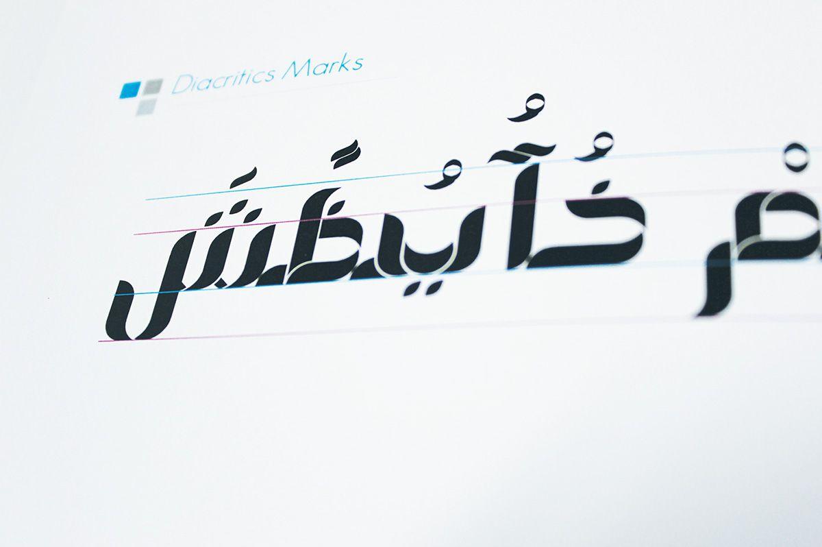 Arabic Font Design On Behance In