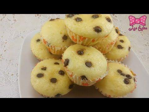 طريقة عمل كب كيك الفانيليا هش كالقطن وبخطوات سهله وسريعه مطبخ ميني Easy Cake Food Cake