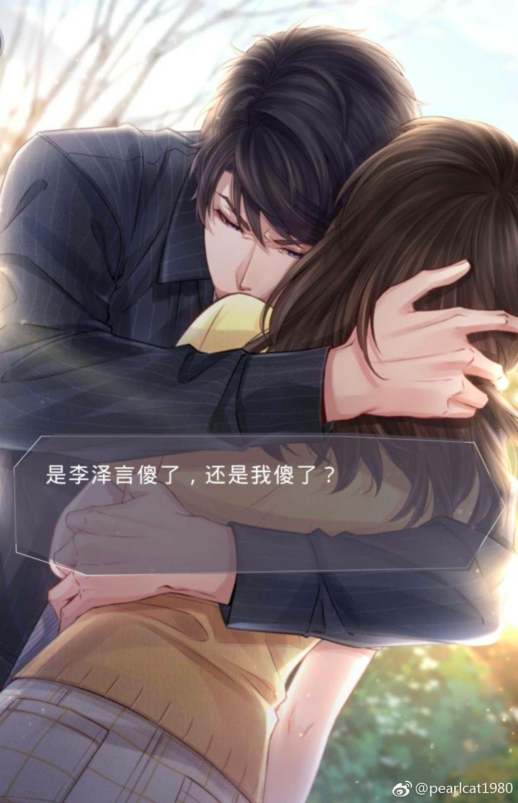 是李澤言傻了,還是我傻了? Animasi, Romantis, Xiao