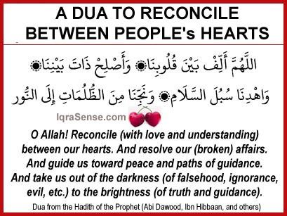 Dua to reconcile between two hearts