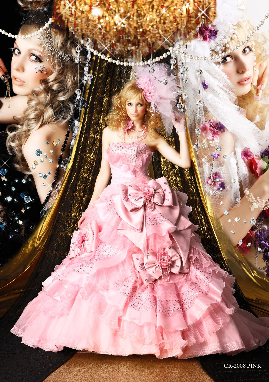 Excepcional Vestidos De Fiesta Horribles Galería - Ideas de Vestido ...