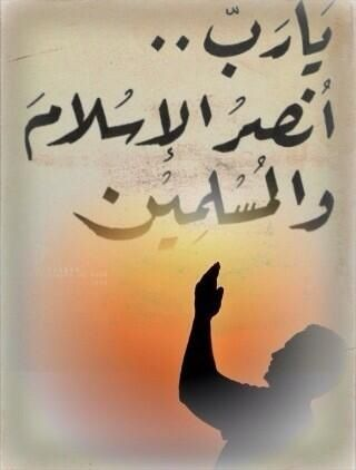 تصميم منور Mnair Ma Calligraphy Wallpaper Arabic Calligraphy