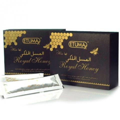العسل الماليزي الملكي Personalized Items Honey Person