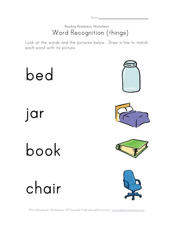 recognizing words worksheet Word recognition, Words