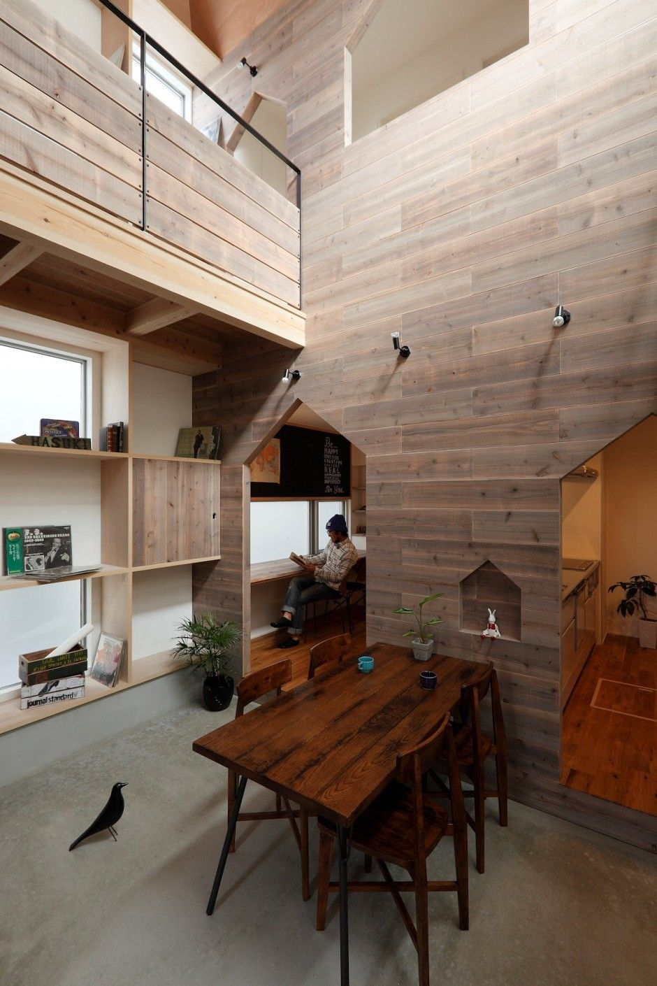 Dining Table, Design Hazukashi House1 Original Interior Design Enhanced By  Gabled Forms In Kyoto. Kyoto JapanArchitecture ...