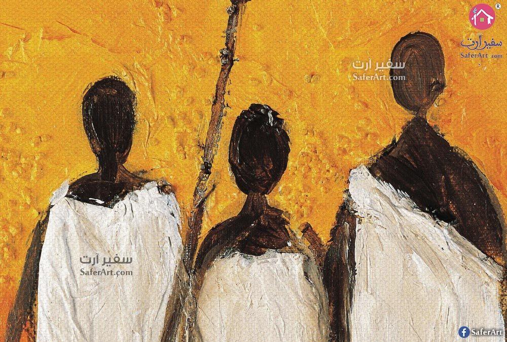 تابلوه فن افريقي سفير ارت للديكور Art Painting African