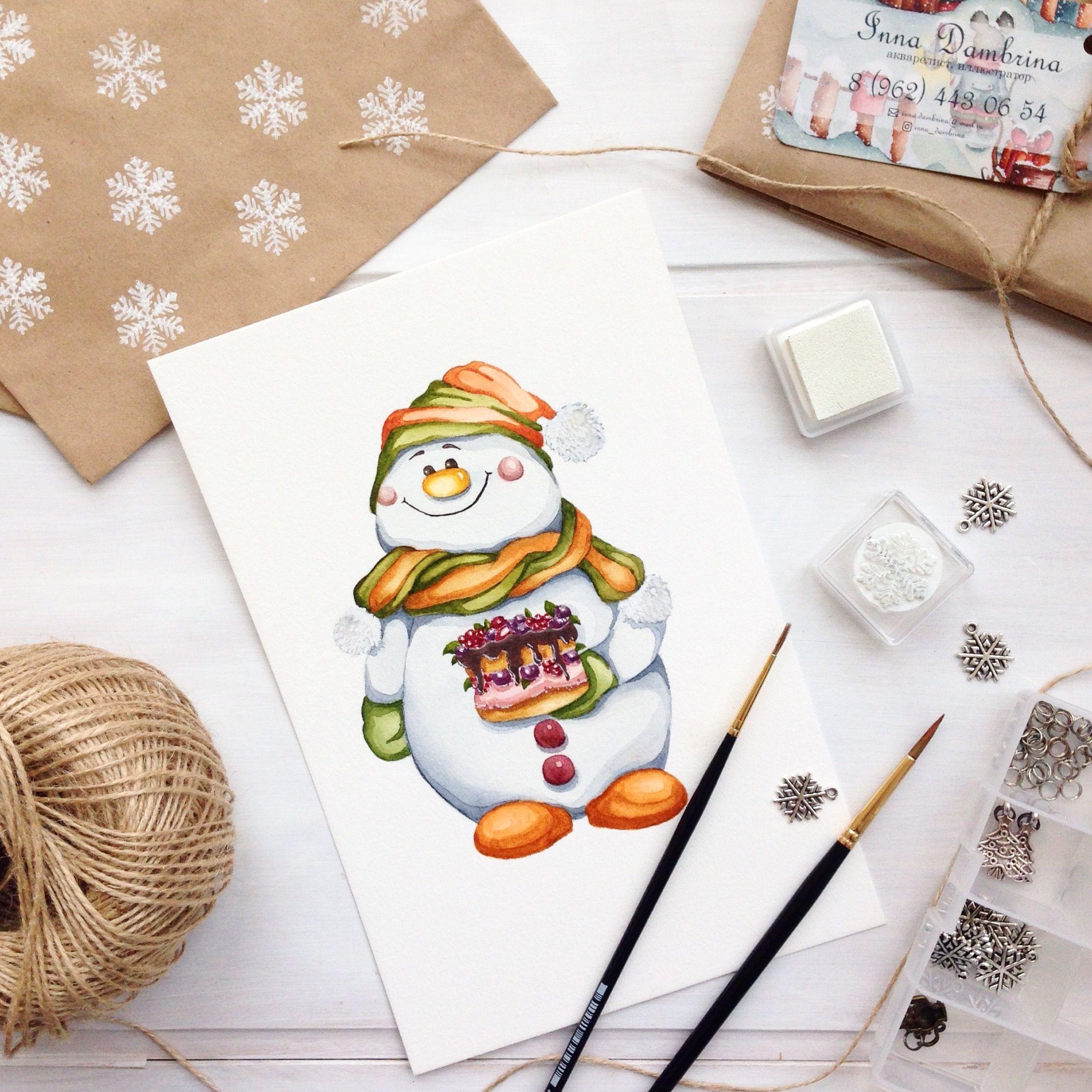 Картинки дети новый год дети подарки акварель