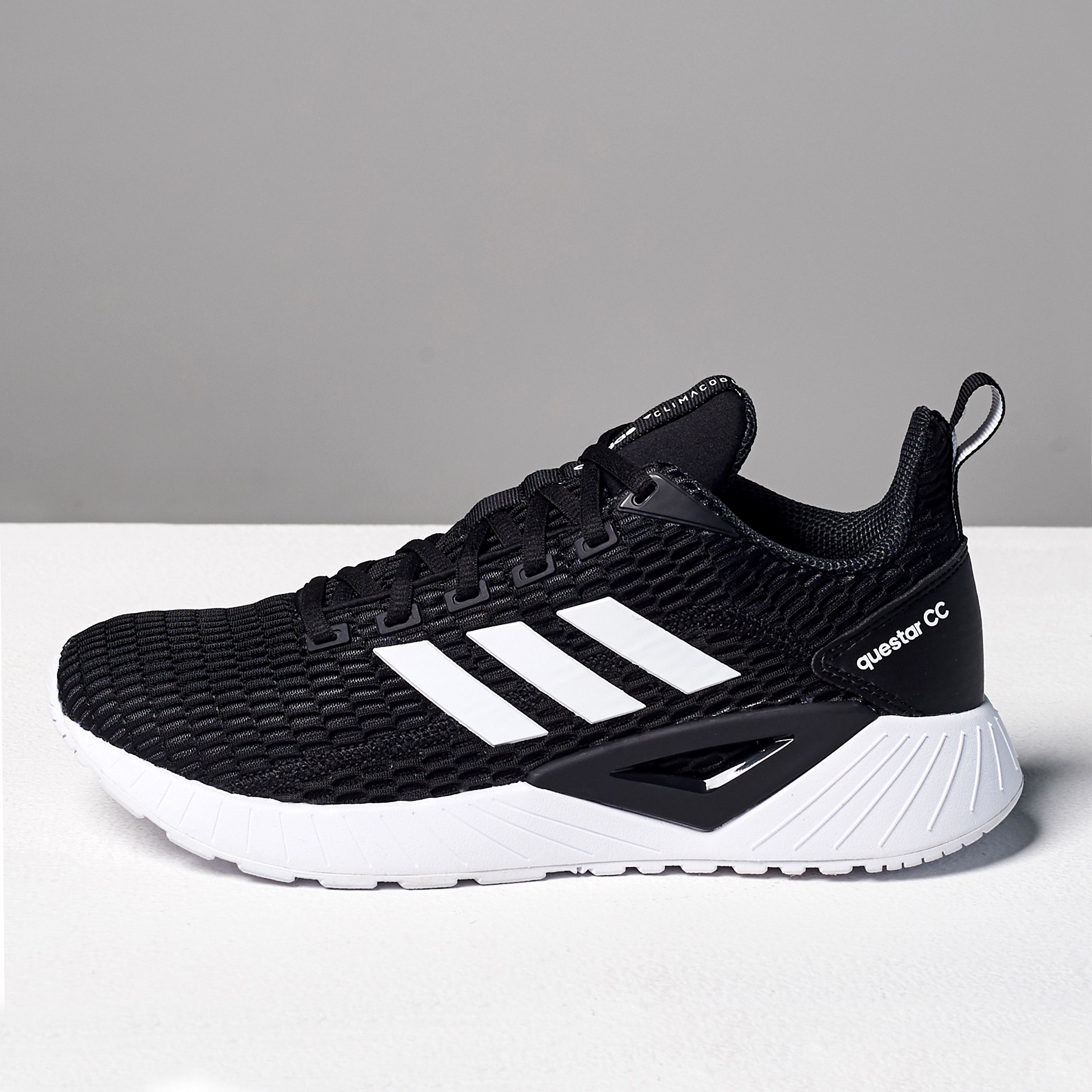 83d228927287 Stay cool on your next run with the adidas questar climacool trainers.