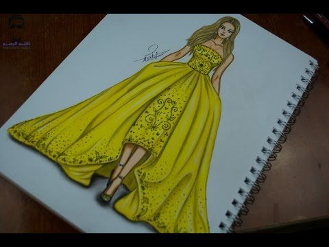 قناة تعليمية مختصة بتعليم الرسم من بداية المطاف وحتى الاحتراف دروس يومية لتعلم Fashion Illustration Dresses Fashion Illustration Tutorial Fashion Design Dress