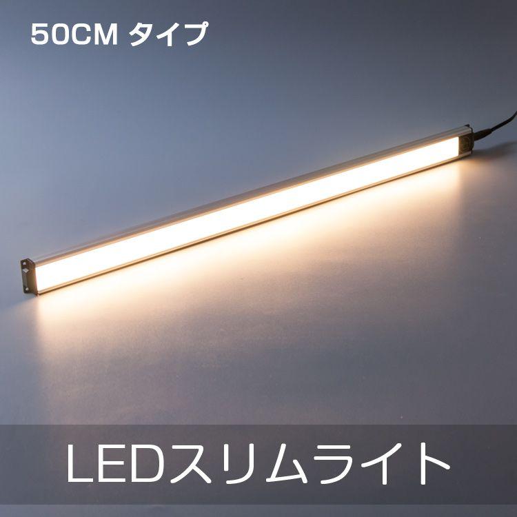 楽天市場 照明 スポットライト 1灯 レダ クリップ ライト フロア