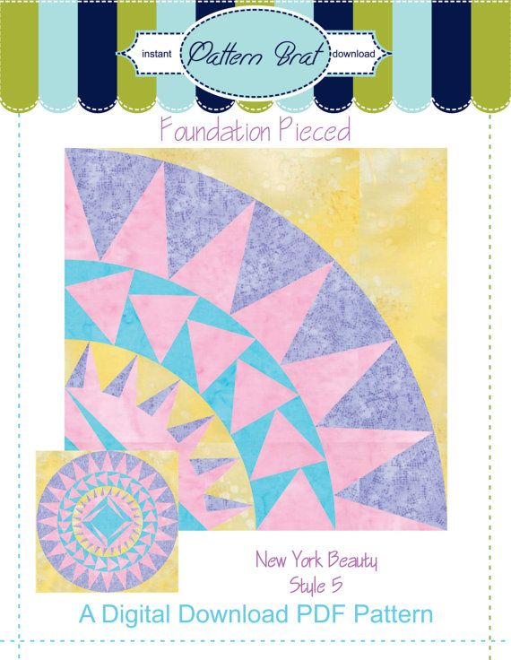 New York Beauty Quilt Block Pattern Instant Download Paper Pieced