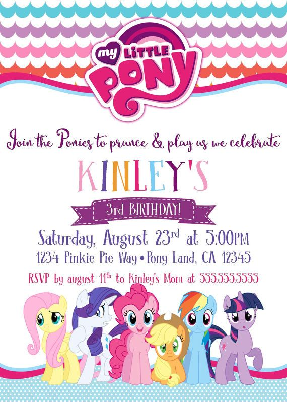 My Little Pony Invite MLP Birthday Invitation girl birthday – My Little Pony Personalized Birthday Invitations