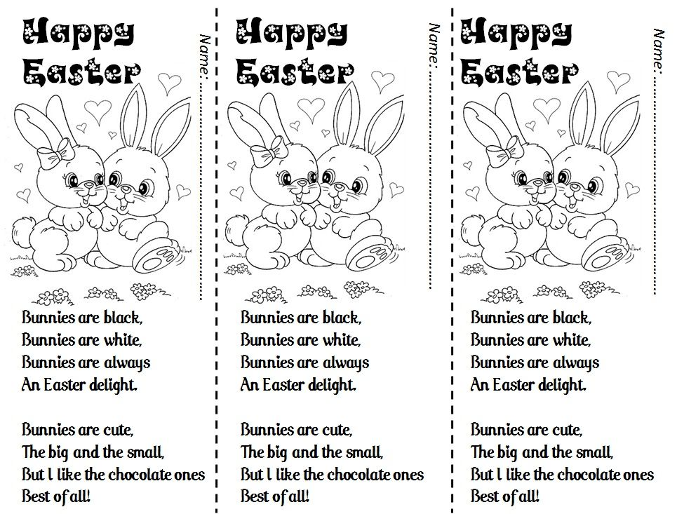 easter poems for kids | Πάσχα | Pinterest | Easter