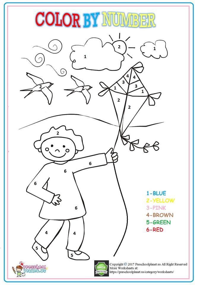 Free printable color by number spring worksheet | Number worksheets ...