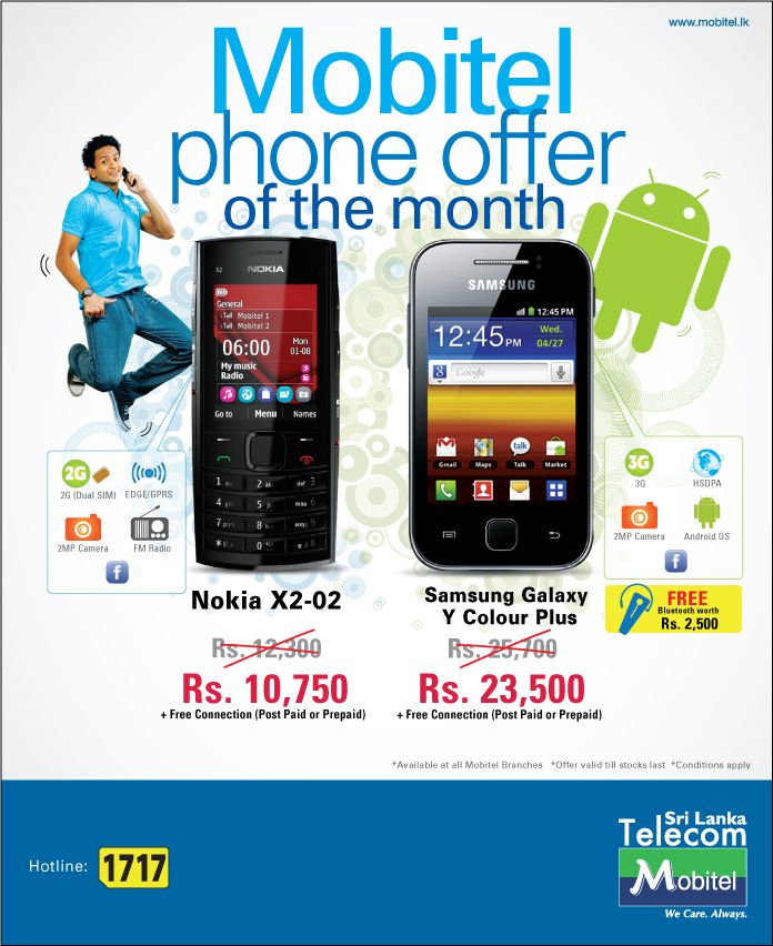 Mobitel Phone Offer Of The MonthCheers