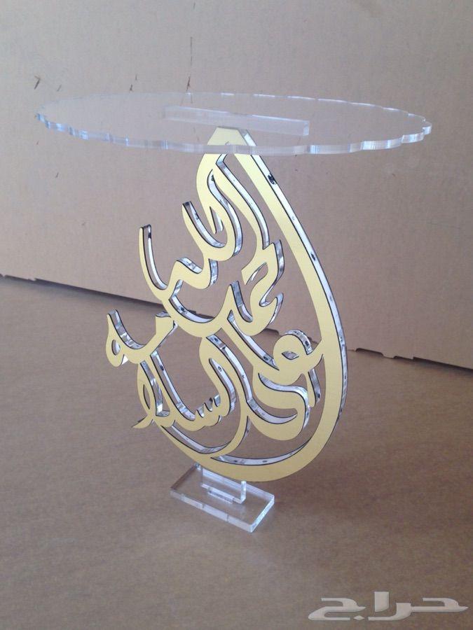 علب اكريليك علب خشب علب جلد علب حلويات حسب الطلب Trophy Design Calligraphy Design Arabic Calligraphy Design