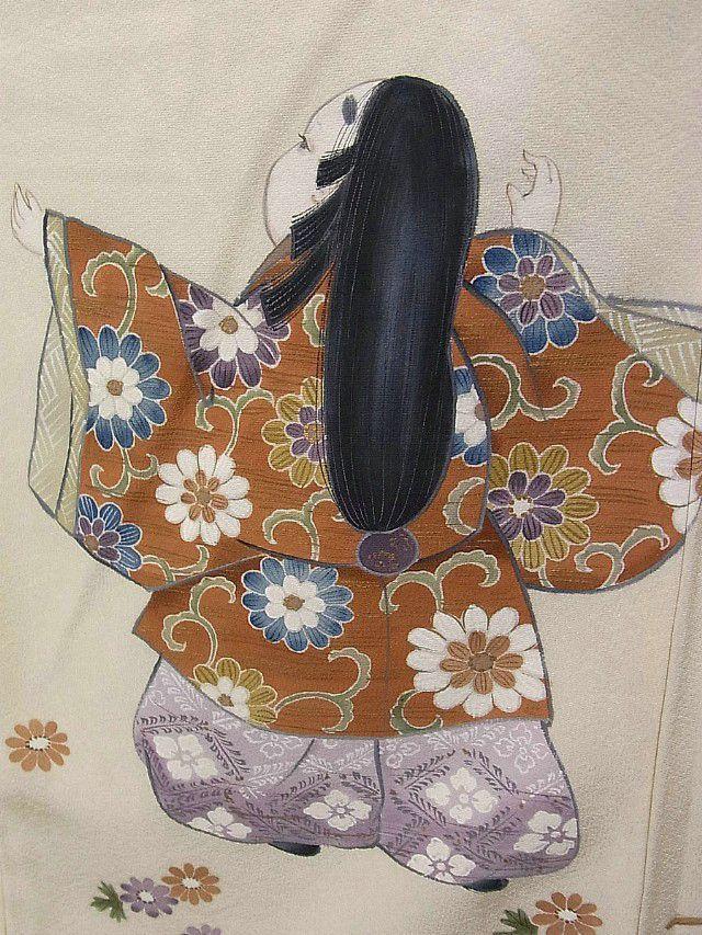 Kimono #248647 Kimono Flea Market Ichiroya
